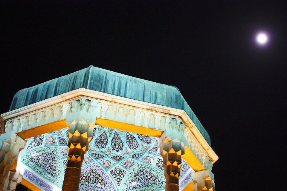 Ghazal moon